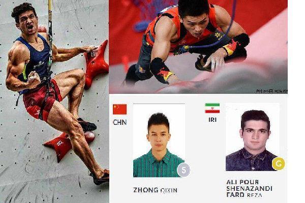 مدیرکل ورزش قزوین کسب طلای سریع ترین مرد عمودی دنیا را تبریک گفت