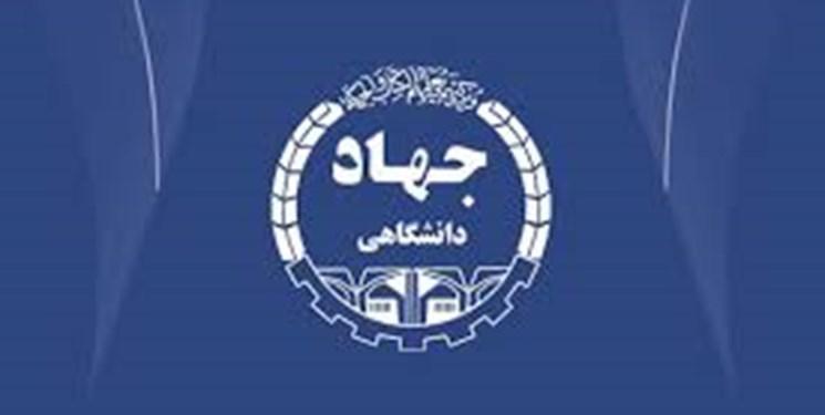 تفاهم نامه همکاری بین جهاد دانشگاهی و سازمان اقتصادی کوثر منعقد شد