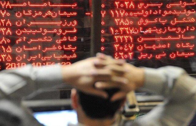 عرضه در بورس شدت گرفت قیمت ها پایین آمد