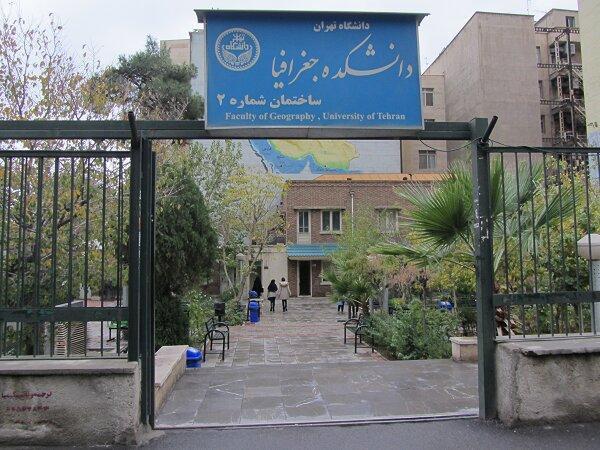 در ایران اصلاً به جغرافیا بها نمی دهند، دانشجویان یا انصراف می دهند یا ادامه تحصیل در رشته دیگر