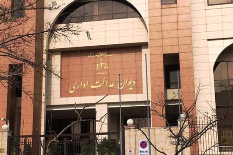 مصوبه مهلت 6 ماهه مراجعه به دفاتر کاریابی برای آزادسازی مدارک تحصیلی ابطال شد