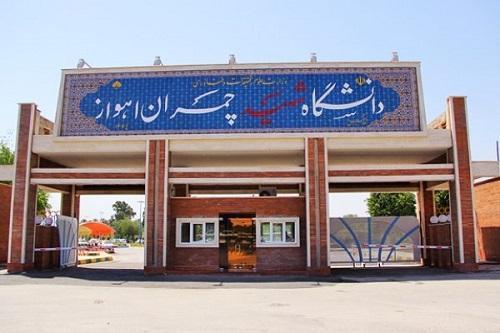 خبر درگذشت دو دانشجوی دانشگاه شهید چمران اهواز تکذیب شد