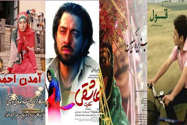 چهار فیلم ایرانی به جشنواره آبوجا راه پیدا کرد