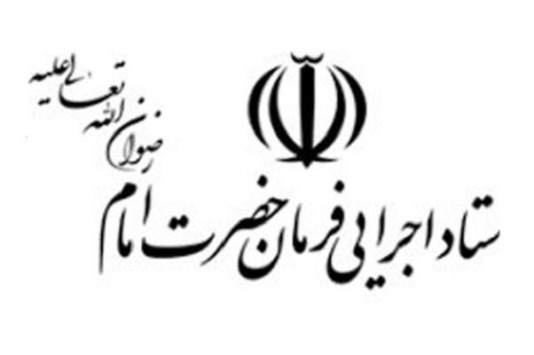 ستاداجرایی فرمان امام مالک هیچ اپلیکیشنی نیست