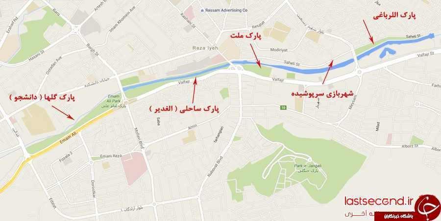 تاریخچه و نقشه جامع شهر ارومیه در ویکی خبرنگاران