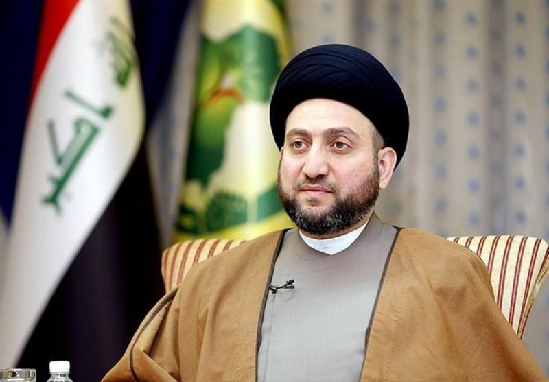 حکیم: نیازمند طراحی راهبرد امنیتی برای پایان دادن به حضور داعش در عراق هستیم