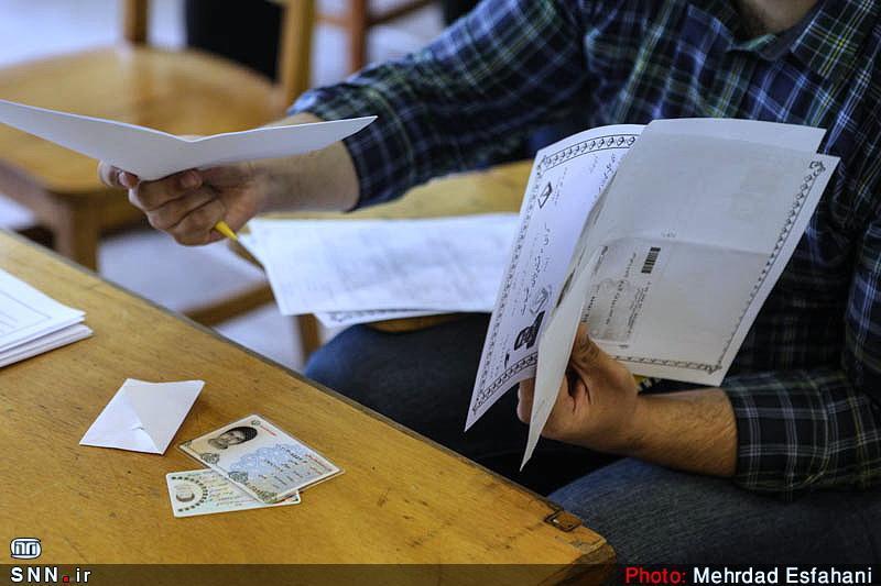 مهلت ثبت نام در حوزه علوم اسلامی دانشگاهیان مازندران تا 15 مهر ماه ادامه دارد