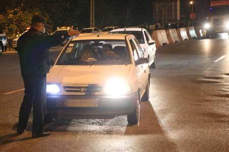 جریمه تردد شبانه از دیشب کلید خورد ، انتقال به پارکینگ در انتظار پلاک مخدوش ها