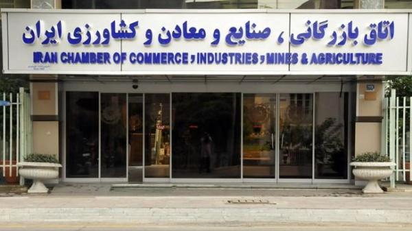 اتاق ایران، سهم فاوا از بودجه 1400 و موانع گسترش صنعت استخراج رمزارز