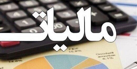 امروز مهلت ارائه اظهارنامه مالیات بر ارزش افزوده به انتها می رسد